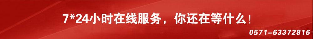 vwin官方网站平台采购案例